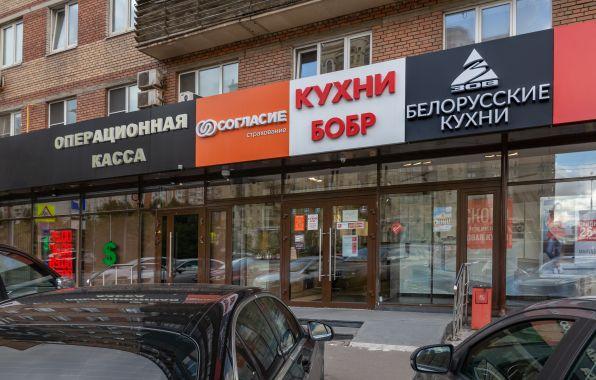 м.Ломоносовский проспект
